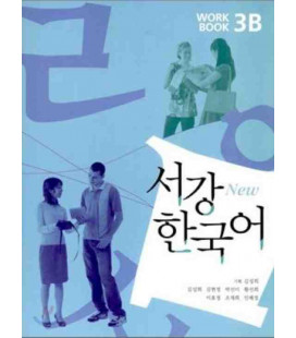 Sogang Korean 3B: Workbook (Book + 1 CD)