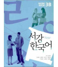 Sogang Korean 3B: Workbook (Buch + 1 CD)