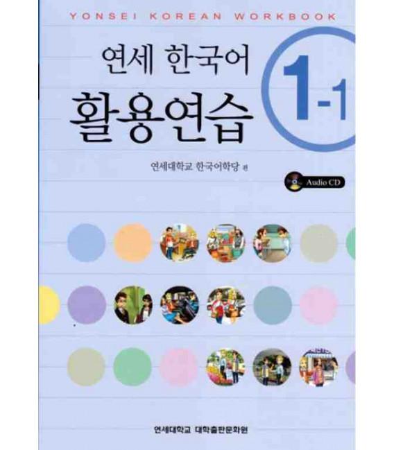 Yonsei Korean Workbook 1-1 (Incluye CD)
