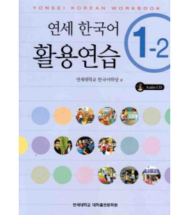 Yonsei Korean Workbook 1-2 (CD inklusive)