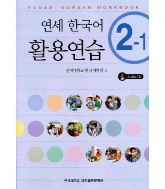 Yonsei Korean Workbook 2-1 (CD incluso)