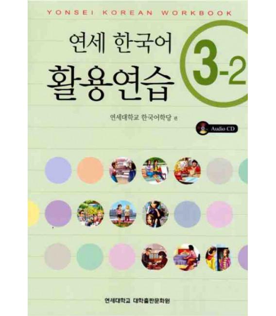 Yonsei Korean Workbook 3-2 (CD inklusive)