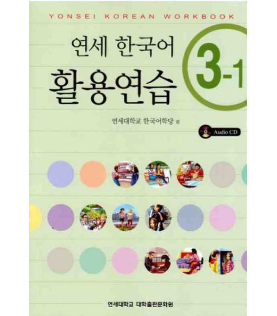 Yonsei Korean Workbook 3-1 (CD inklusive)