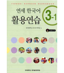 Yonsei Korean Workbook 3-1 (CD inclus)