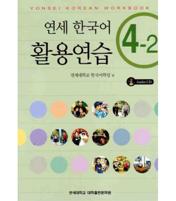 Yonsei Korean Workbook 4-2 (Incluye CD)