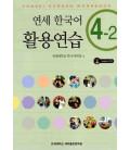 Yonsei Korean Workbook 4-2 (CD inclus)