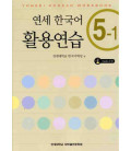 Yonsei Korean Workbook 5-1 (CD inklusive)