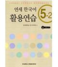 Yonsei Korean Workbook 5-2 (CD incluso)