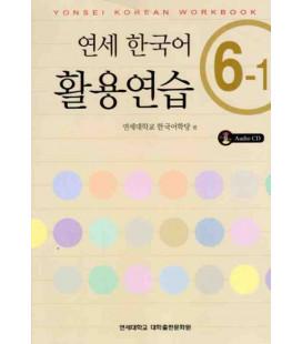 Yonsei Korean Workbook 6-1 (CD Included)