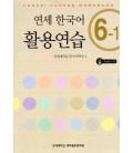 Yonsei Korean Workbook 6-1 (CD inclus)