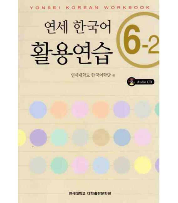 Yonsei Korean Workbook 6-2 (Incluye CD)