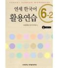 Yonsei Korean Workbook 6-2 (CD inklusive)