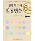 Yonsei Korean Workbook 6-2 (Incluye CD)