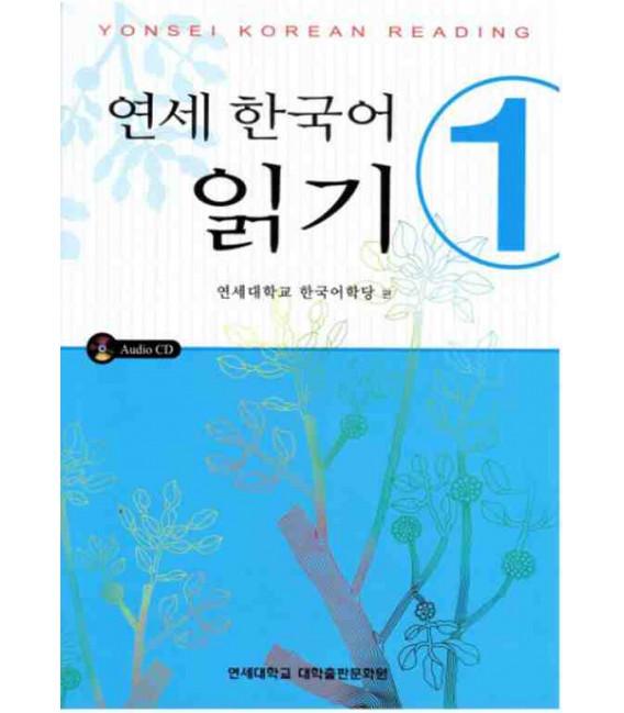 Yonsei Korean Reading 1 (CD inklusive)