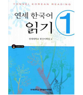 Yonsei Korean Reading 1 (CD incluso)