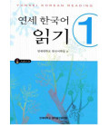 Yonsei Korean Reading 1 (Incluye CD)