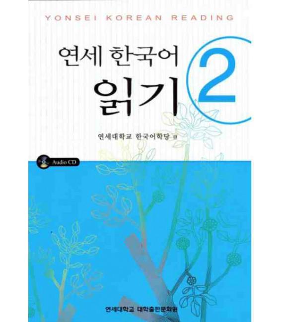 Yonsei Korean Reading 2 (CD Included)