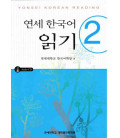 Yonsei Korean Reading 2 (CD incluso)