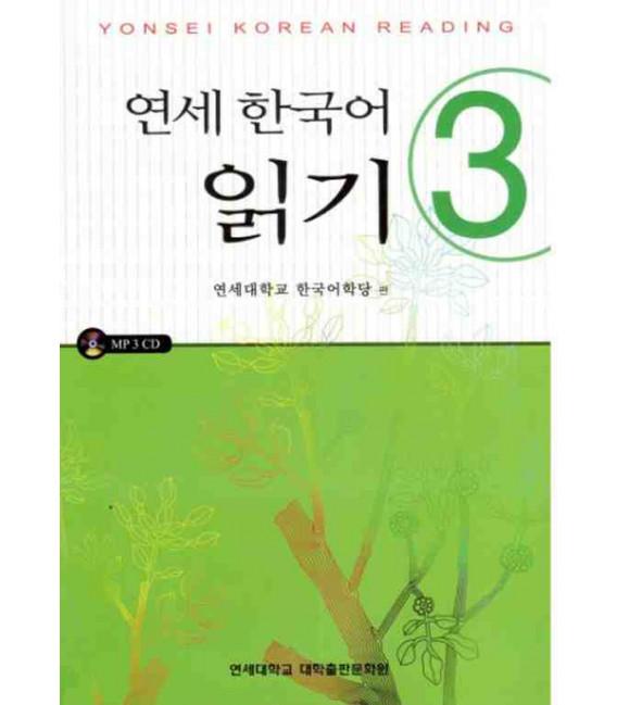 Yonsei Korean Reading 3 (Incluye CD)