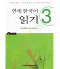 Yonsei Korean 3-2 (English Version) - CD inclus