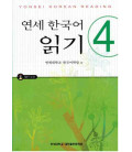 Yonsei Korean Reading 4 (CD inclus)