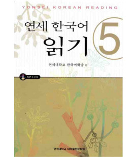 Yonsei Korean Reading 5 (CD inklusive)