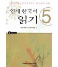 Yonsei Korean Reading 5 (CD inclus)