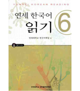Yonsei Korean Reading 6 (CD incluso)