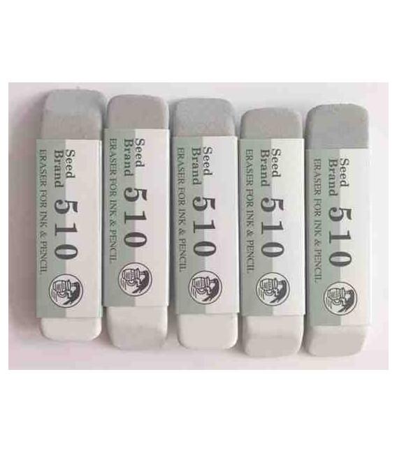 Pack 5 Gomas Seed Eraser 510 -Borra lápiz y tinta (importado de Japón)