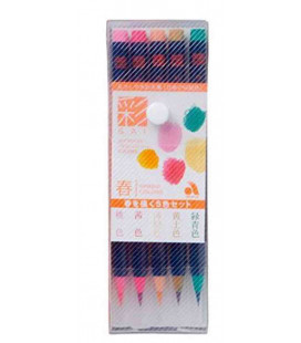 Akashiya Watercolor Brush Pen Sai - Set de 5 couleurs (Printemps)