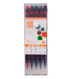 Akashiya Watercolor Brush Pen Sai - Set de 5 couleurs (Hiver)