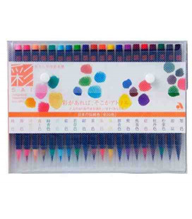 Akashiya Watercolore Brush Pen Sai - set da 20 colori