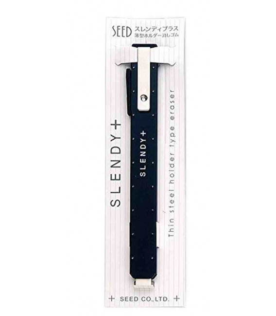 Seed Slendy Plus Eraser Black- Thin steel holder with eraser for pencil (imported from Japan)