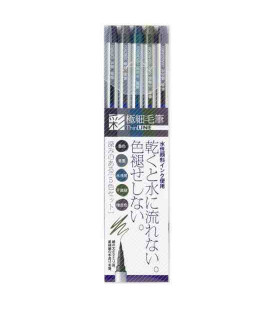 SAI ThinLINE - Extra Fine Brush Pen - Set de 5 couleurs (Tons de la Terre)