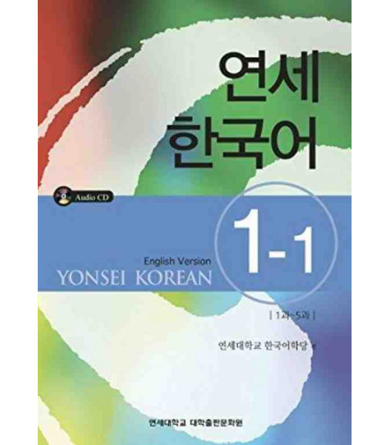 Yonsei Korean 1-1 (English Version) - Incluye CD