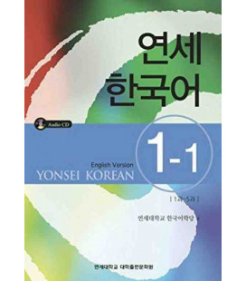 Yonsei Korean 1-1 (English Version) - CD incluso