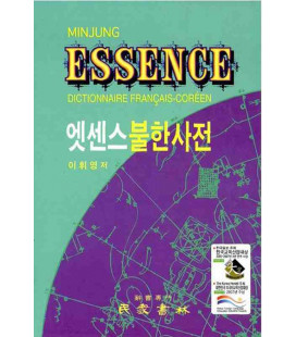 Dizionario francese-coreano ESSENCE