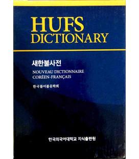 Nuovo Dizionario Coreano - Francese