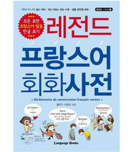 Dizionario di conversazione francese-coreano (include CD)