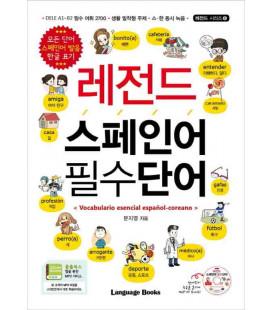 Vocabulario esencial español-coreano (CD inclus)