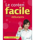 Le coréen facile pour débutants (Include CD MP3 e libri con parole chiave)
