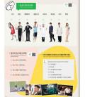 Sejong Korean Conversation 1 - Beginner