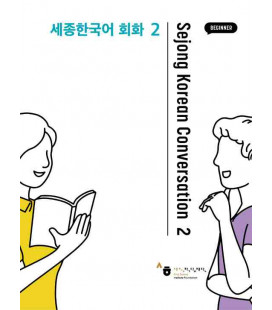 Sejong Korean Conversation 2 - Beginner