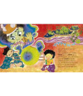 Korean Traditional Story with Audio CD 1