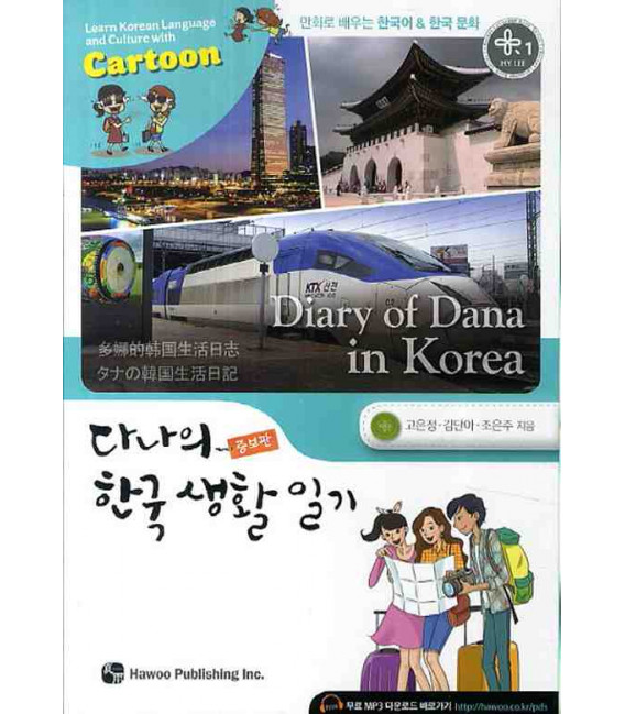 Diary of Dana in Korea (Con download gratuito degli audio)
