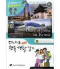 Diary of Dana in Korea (Incluye audio MP3 descargable)