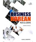 Business Korean (Incluye CD-MP3)