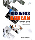 The Korean Way In Business- Understanding and Dealing with the South Koreans in Business
