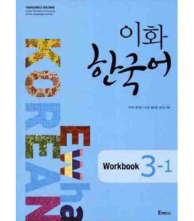 Ewha Korean 3-1 Workbook