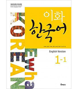 Ewha Korean 1-1 Textbook - English version (Audios téléchargeables sur le web)